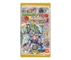 [Bandai Candy] Monster Strike Wafers BATTLE 10 SP