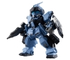 [Bandai Candy] FW GUNDAM CONVERGE EX26 Pale Rider(Space Warfare/Land Battle Heavily Armed Set)(Temporary Named)