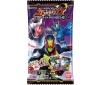 [Bandai Candy] Kamen Rider Battle Ganbarising Burst Rise Wafers 04