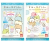 [Bandai Candy] Sumikko Gurashi Collection Card Gummy 2