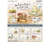 [RE-MENT] Sumikkogurashi Kimochi Oheya no sumi de tabi kibun(Travel feeling at corner of room)