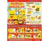 [RE-MENT] Enjoy Cooking! Pikachu Kitchen
