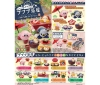 [RE-MENT] Kirby's PuPuPu Tea House -FuwaFuwa Collection-