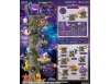 [RE-MENT] Pokemon Collecting! Overlaying! Pokemon's forest 3 -Ahead of Road of Wandering-