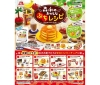 [RE-MENT] Morinaga Snacky Puchi-Recipe