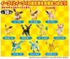 [Takaratomy A.R.T.S Candy Toys] Pokemon Eevee Collection