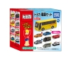 [Takaratomy A.R.T.S Candy Toys] TOMICA Road Signs Set