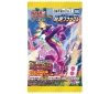 [Takaratomy A.R.T.S Candy Toys] Pokemon Card Game Gummy Sword Shield Treason Crash
