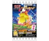 [Takaratomy A.R.T.S Candy Toys] Pokemon Card Gummy Latest Edition(Temporary Name)