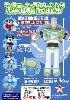 FRP Super Gigant 180cm Buzz Lightyear