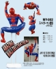 "65""Polystone Spiderman (Wall Resting Climbming)"