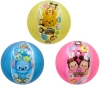 Disney Tsum Tsum Beach Ball
