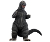 [X-PLUS] TOHO 30cm Series Favorite Sculptors Line Godzilla 1964