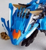 Kaiyodo Revoltech Yamaguchi Series No.093 ZOIDS BLADE LIGER Action Figure (Completed)