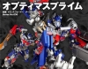 Kaiyodo Tokusatsu (SFX) Revoltech No.030 Transformers Optimus Prime -DARK OF THE MOON-