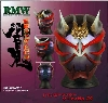 Masked Rider Hibiki 1/2 scale Mask - First 1000 Limited Qty [Medicom Toy]