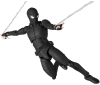 [MEDICOM TOY] MAFEX : SPIDER-MAN Stealth Suit