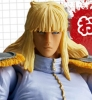 Revoltech Shin Action Figure - Fist of North Star Revolution 006 [Kaiyodo/Hobby Stock]