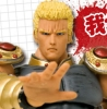 Revoltech Raoul Action Figure - Fist of North Star Revolution 007 [Kaiyodo/Hobby Stock]