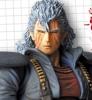Revoltech Shuu Action Figure - Fist of North Star Revolution 010 [Kaiyodo/Hobby Stock]
