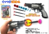 Stick To!! Pistol Toy
