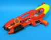 Sea Serpent Water Gun