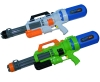 Compression Super Big Gatking Watergun
