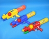 Power Blow Watergun