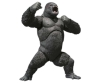 [Bandai] S.H.MonsterArts  King Kong