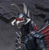 [Bandai] S.H.MonsterArts  Gigan (2004)
