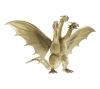 [Bandai] Movie Monster EX Series King Ghidorah