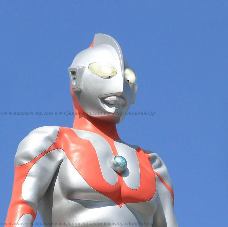 [Kaiyodo] Ultraman (C Type) 1/5 Scale Cold Cast Figure with Paint Completed