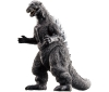 [Bandai] Movie Monster Series Godzilla(1954)