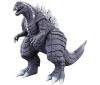 [Bandai] Movie Monster Series Godzilla Ultima -GODZILLA S.P-