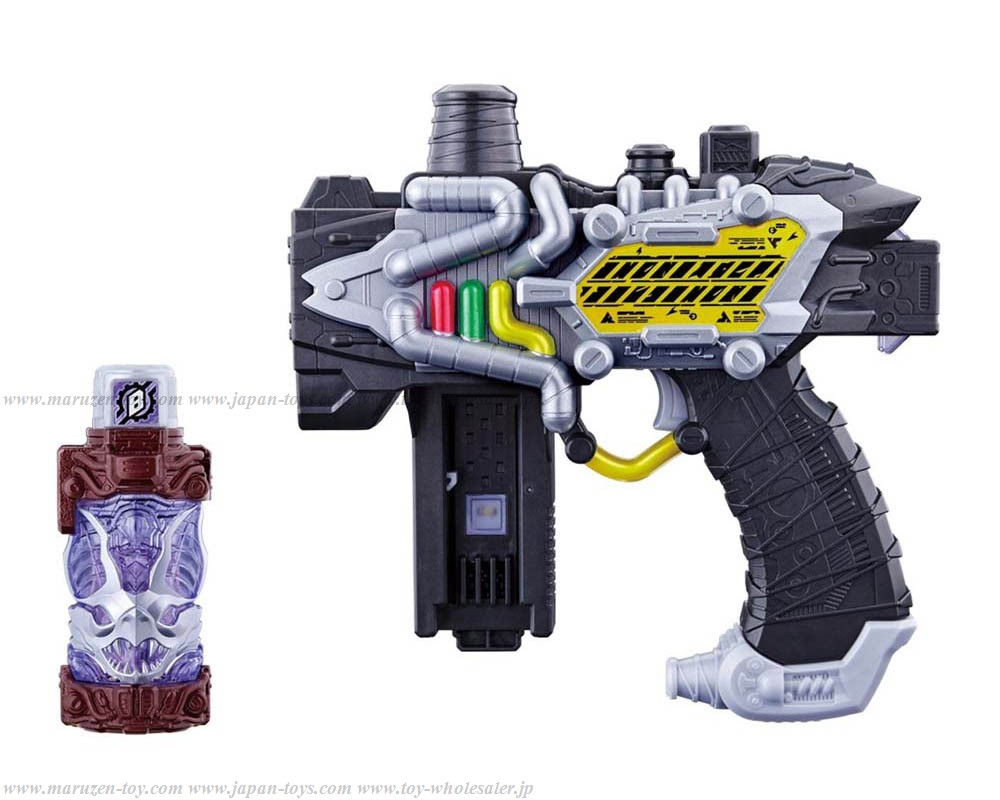Bandai Kamen Rider Build - Change Smoke Gun DX Trance Team Gun
