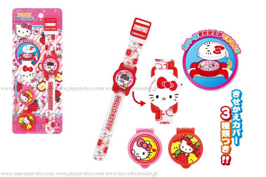 Hello Kitty Exchangeable Digi Watch 2