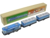 (Sankou-Seisakusyo made in Japan Tin Toys)No.1239 Three-Car Express Blue Train with sleeping berths (Made in Japan)