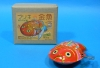 (Sankou-Seisakusyo Made in Japan Tin Toys)No.223 Wind-Up Gold Fish