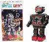 Super Space Giant Robo (Black) -Made in Japan- (3-5 month to be in stock)