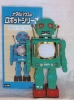 (Metal House)TV Robot -Made in Japan-(3-5 month to be in stock)