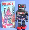 (Metal House) Monster Robot(Black) (3-5 month to be in stock)