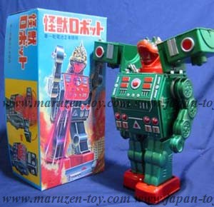 Monster Robot(Green) -Made in Japan- (3-5 month to be in stock)