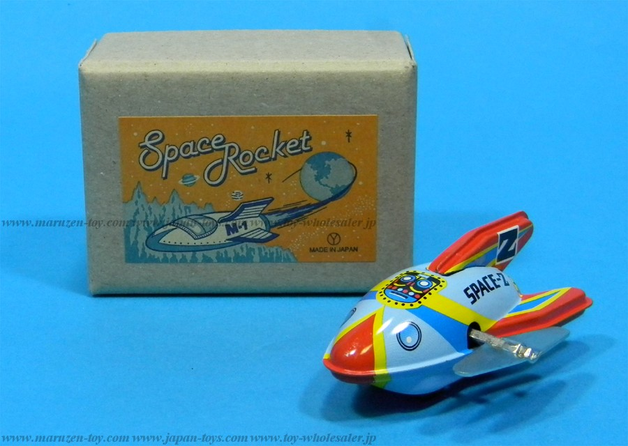 (Sankou-Seisakusyo made in Japan Tin Toys)No.206 Space Rocket (Blue) -Made in Japan-