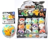Pokemon BW Sponge Ball