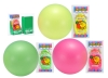 Soft Candy Ball (Large)