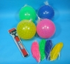 Inflatable Rugged Rubber Ball (one pump per 24pcs)