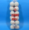 Japanese Rubber Bouncing Ball Tennis