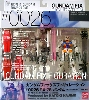 GUNDAM FIX FIGURATION 0026 RX-78 Ver.Ka