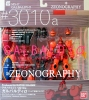 ZEONOGRAPHY 3010a GALBALDY Alpha (Red) [Bandai]