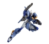 Gundam : The Robot Spirits (SIDE MS) Duel Gundam Assault Shroud